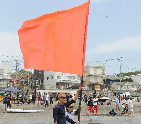 オレンジ旗02