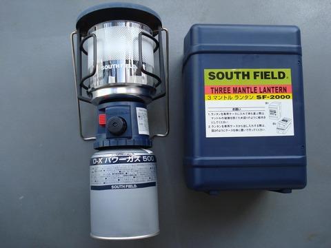 SF-2000