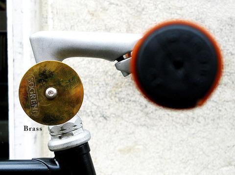 Sogreni Bell-03