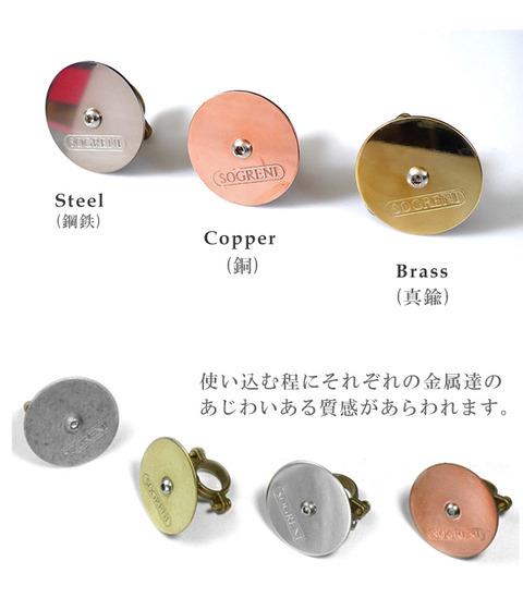 Sogreni Bell-01
