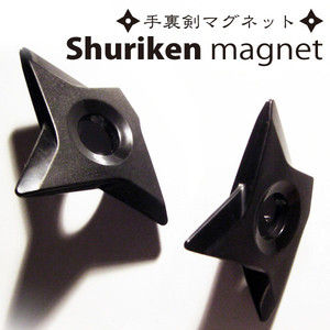 sincere-inc_shuriken