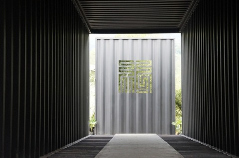 five-star-shipping-container-hotel-china-gessato-gblog-1-580x384