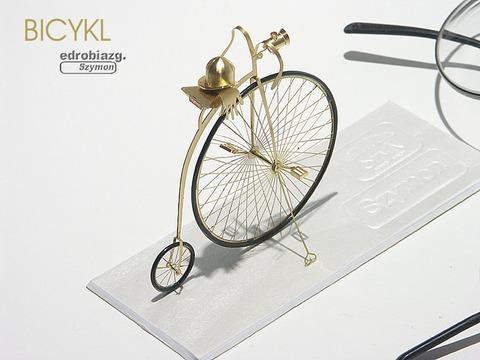 Szymon-Klimek-brass-miniature-5