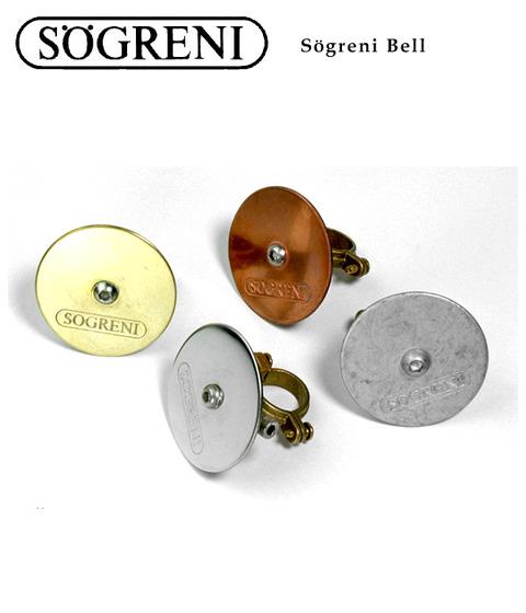 Sogreni Bell-02