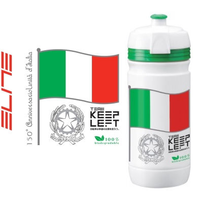 ELITE Bottle-02