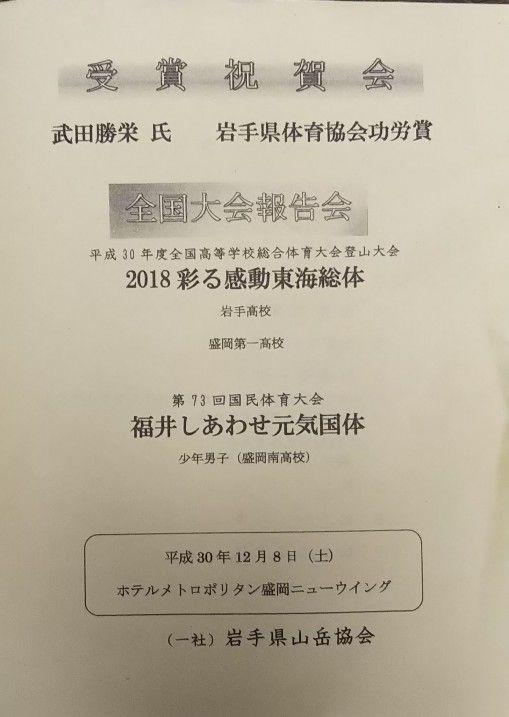 IMG_20181208_162708