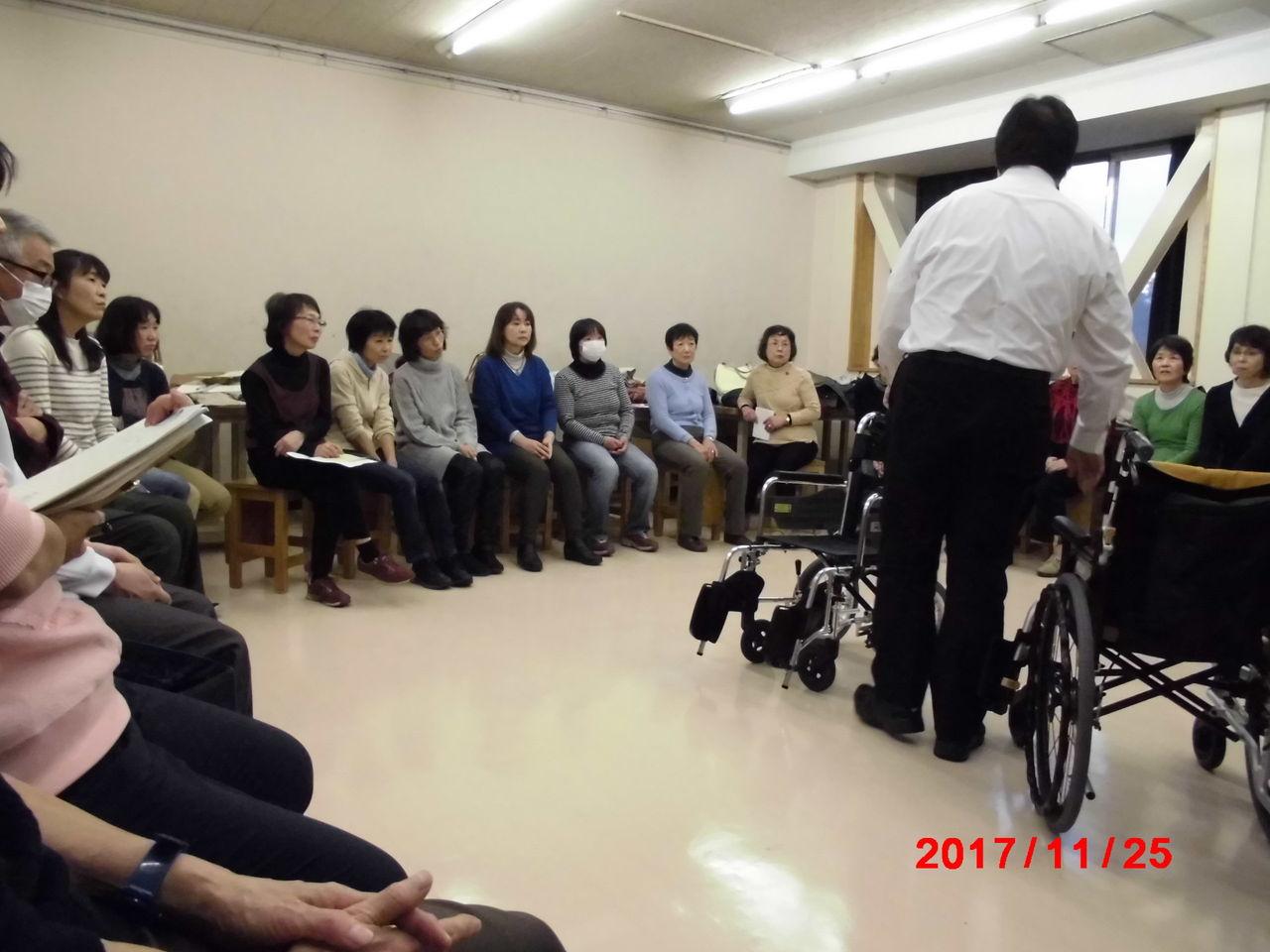 市民活動支援講座「介護技術講座」