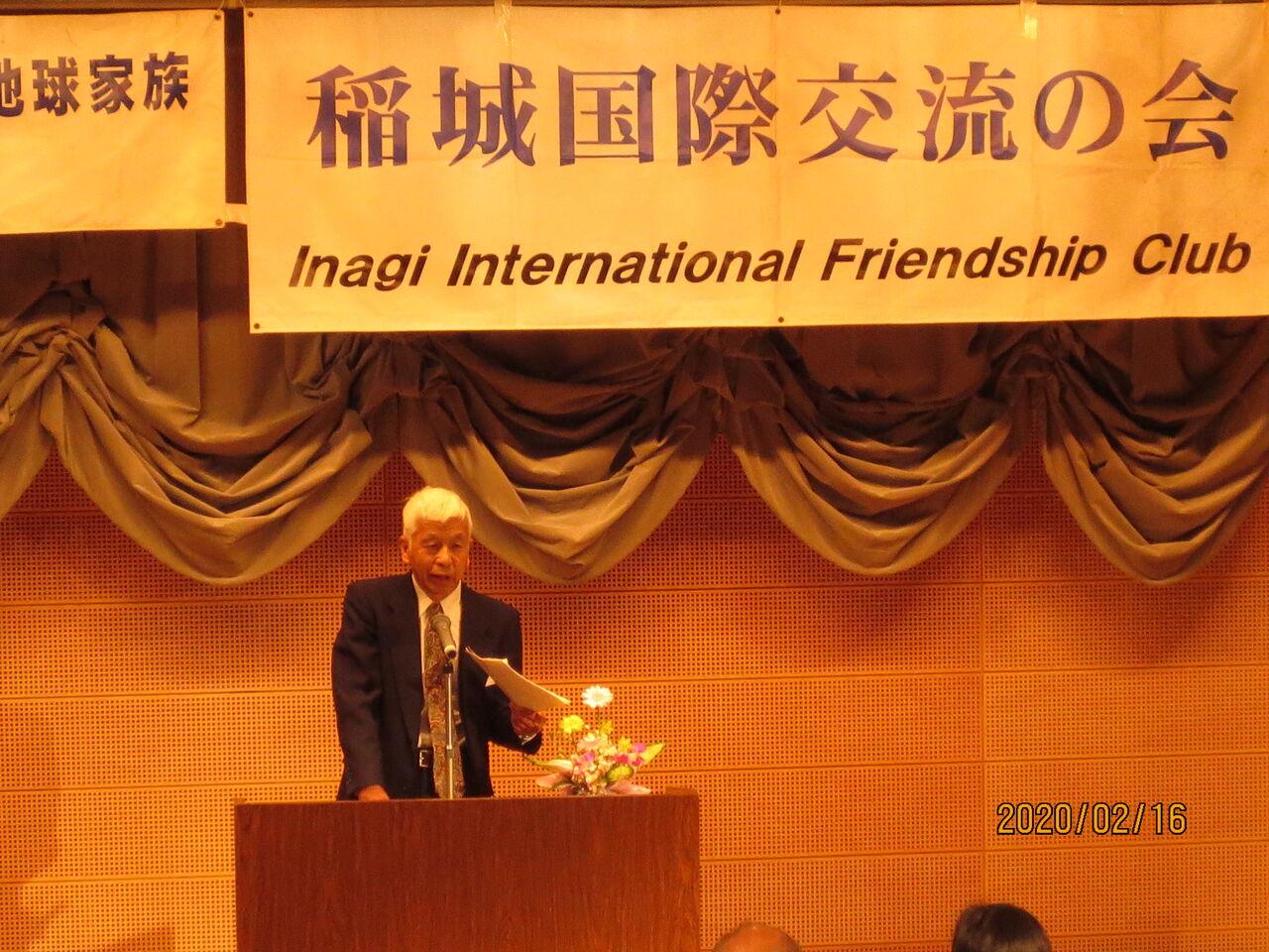 国際交流の会~私たち地球家族
