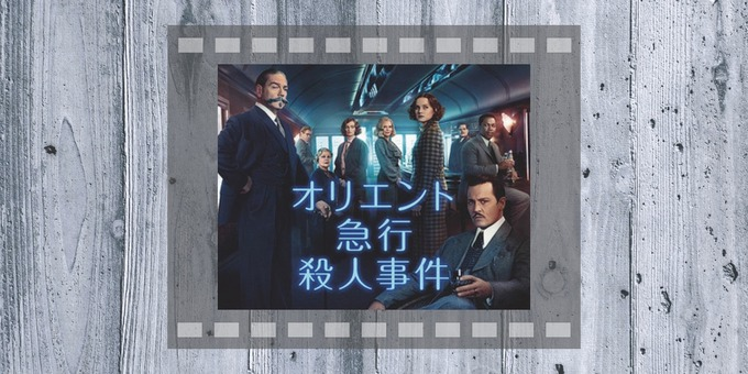 the-movie-murder-on-the-orient-express
