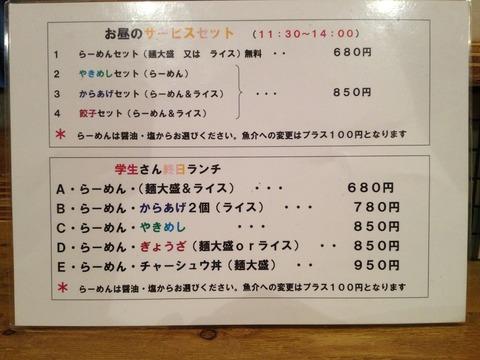 ひちふくじん_谷町九丁目駅