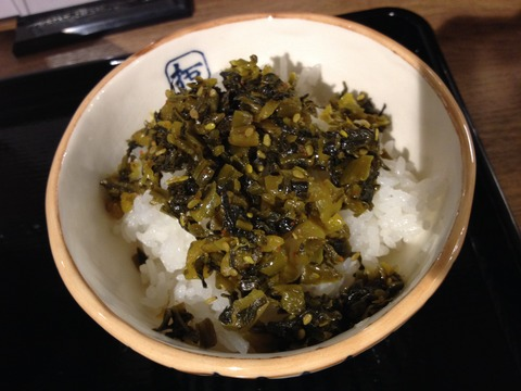 麺や拓_浪速区