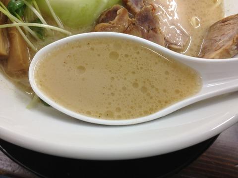 我逢人_スープ
