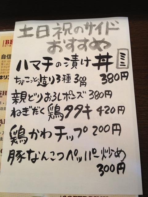 一帆_大阪市