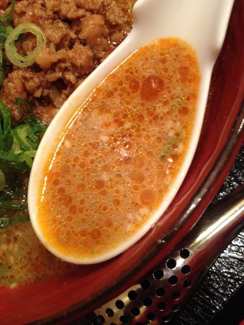 華燕_スープ