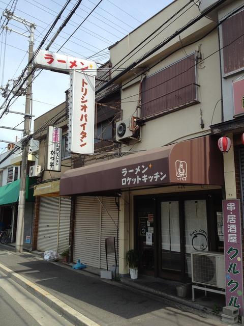 ロケキチ_堺市