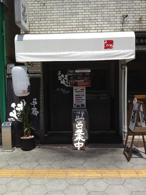 らー麺達_画像