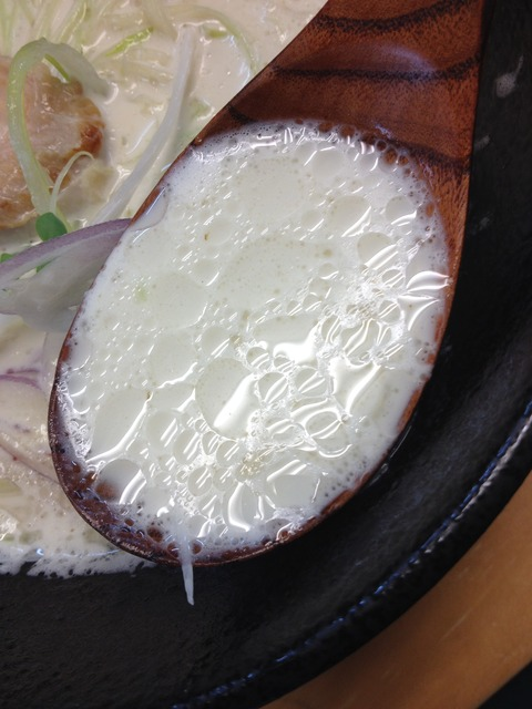 ばっこ志_スープ