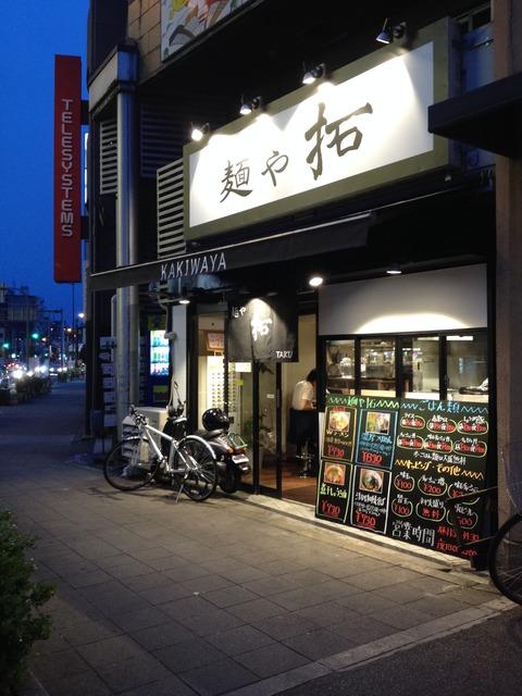 麺や拓_外観