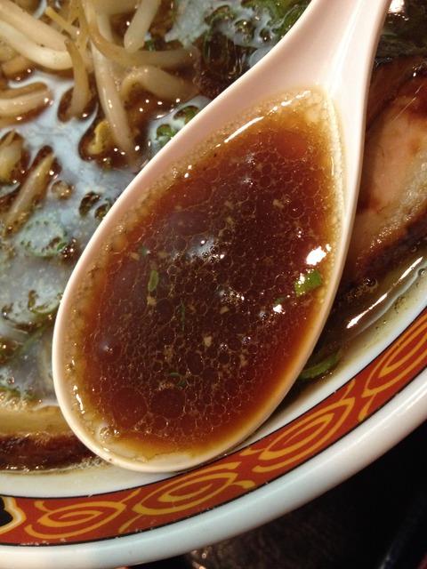 亀吉_スープ