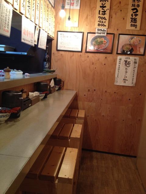 島田製麺食堂_店内