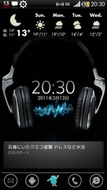 home0011