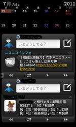 home0330