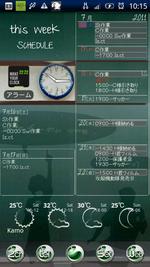 home0361