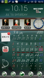 home0359