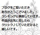 s-flower1528 - コピー