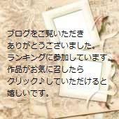 s-flower-back1290