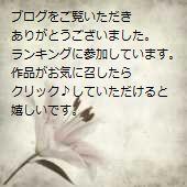 s-flower-back1072