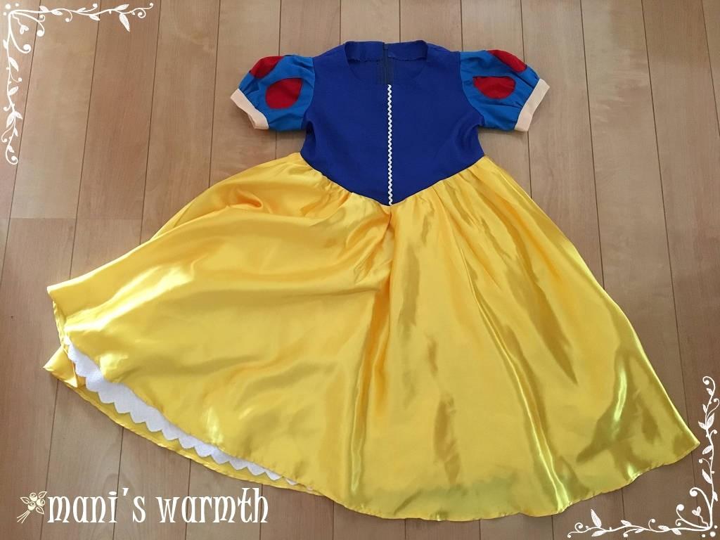サイズ100『白雪姫ドレス』作り方  On The Line♡ハンドメイドの日々♡