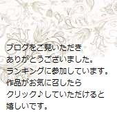s-flower-back0826