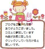 ありがとうございます(*^-^)