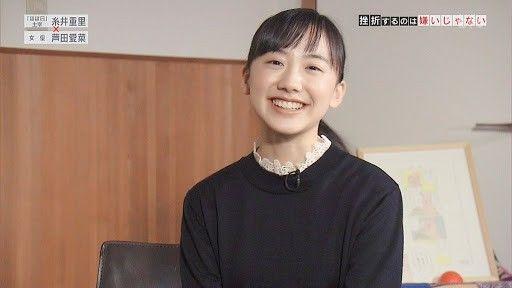 【悲報】芦田愛菜さん、ストレスで髪が……