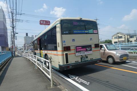 DSC01107