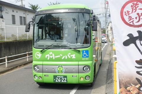 DSC01227