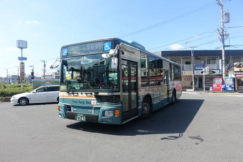 DSC01322