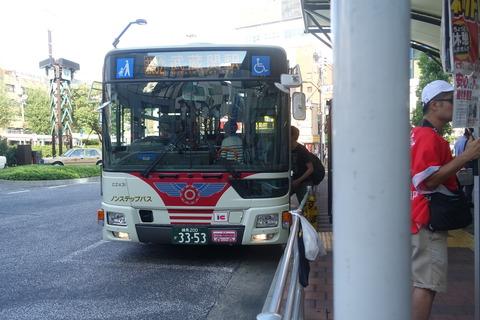 DSC01329
