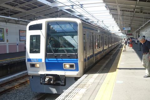 DSC01323
