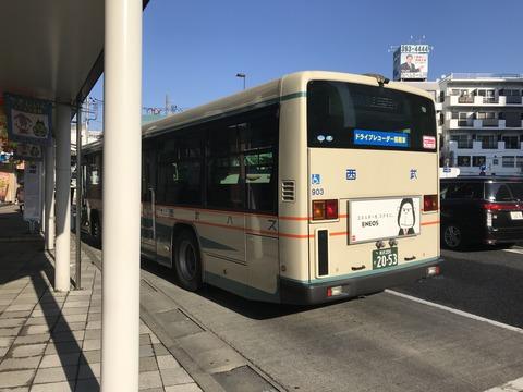 IMG_0745