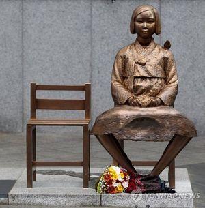 【産経新聞】河野談話から20年 慰安婦は「性奴隷」ではない