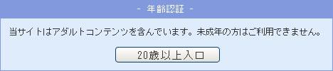 無料動画FREE ADULT MAGAZINE