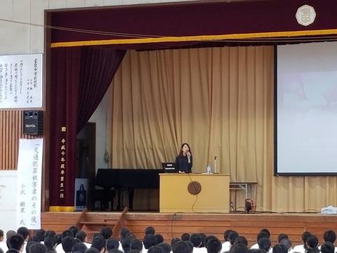 2018あいの会0907小沢講演001