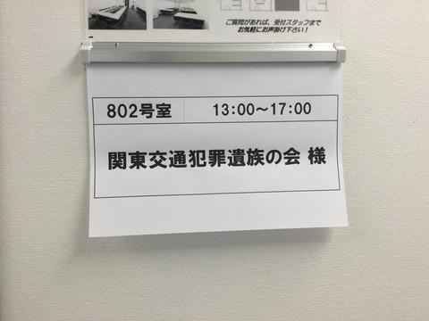 2017あいの会0624定例会001