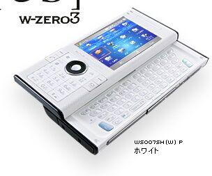 W-ZERO3[es]