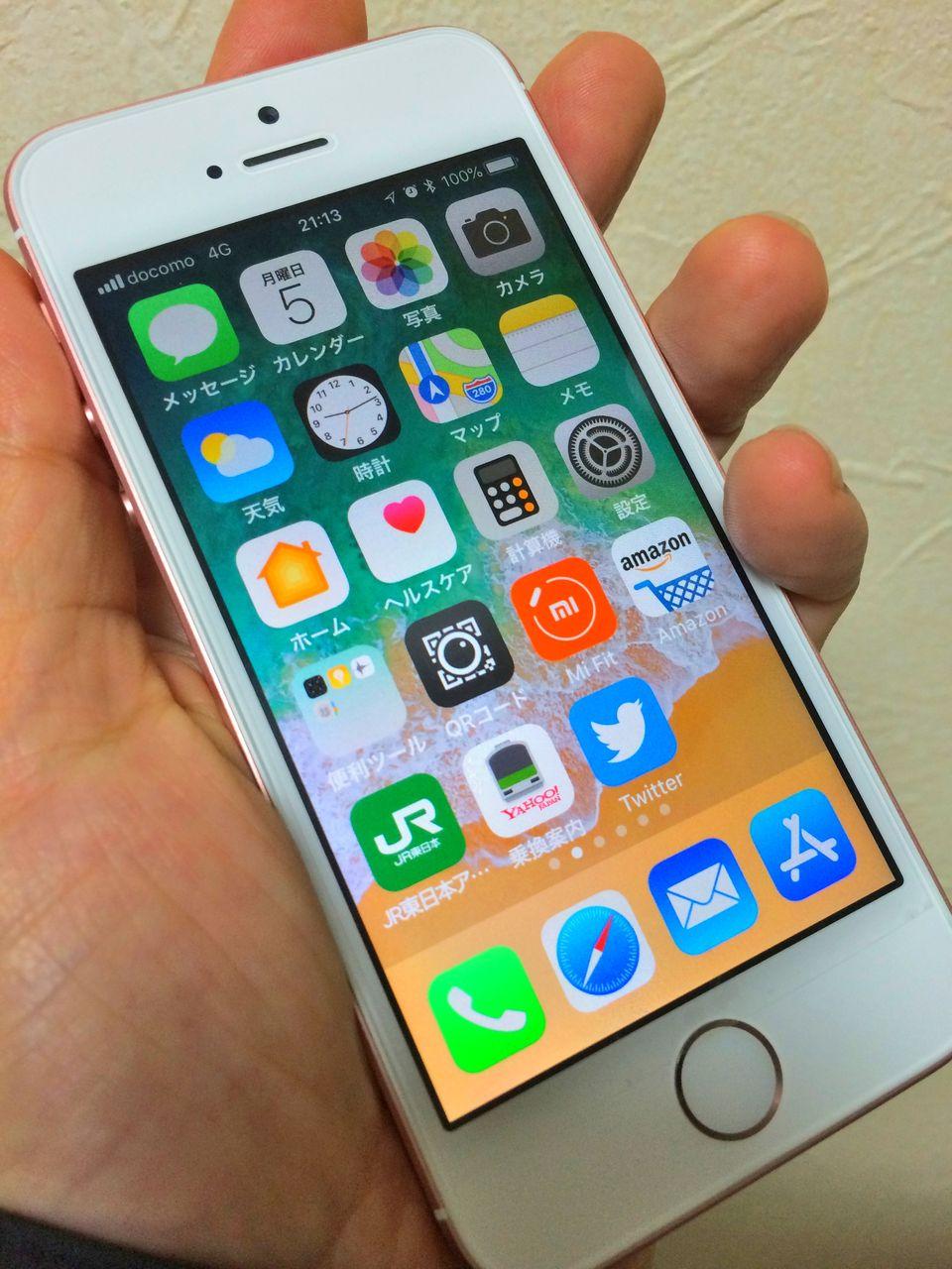 Se ドコモ アイホン 2020年発売 iPhone