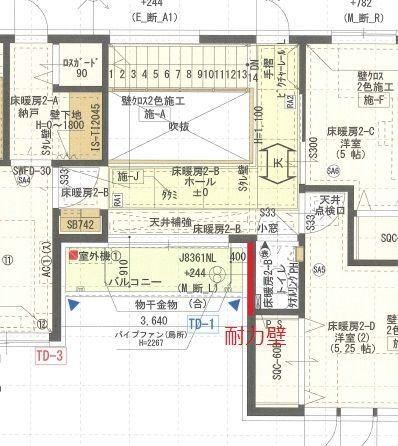 2階ホールトイレ