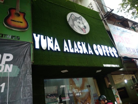 20171009_120248_Yuna-ALASKA