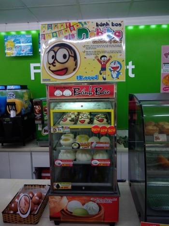 20170801_083441_Nobita